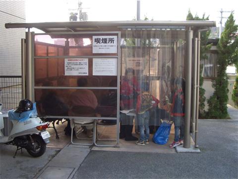 【JA広島病院前駅】喫煙所の場所はどこ?ある?な …